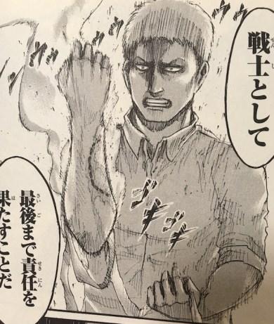 shingeki10-019