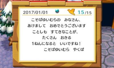 tobimori104-033