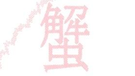 bakemonogatari7-023