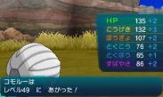 pokemon-sm28-006