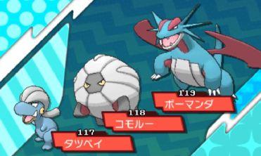 pokemon-sm28-010
