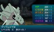 pokemon-sm28-030