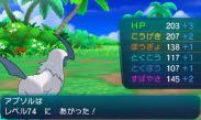 pokemon-sm28-032