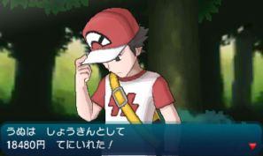 pokemon-sm28-039
