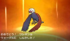 pokemon-sm28-044