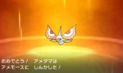 pokemon-sm29-002