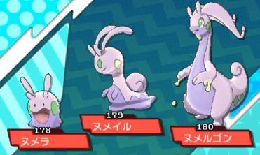pokemon-sm29-007