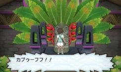 pokemon-sm29-008
