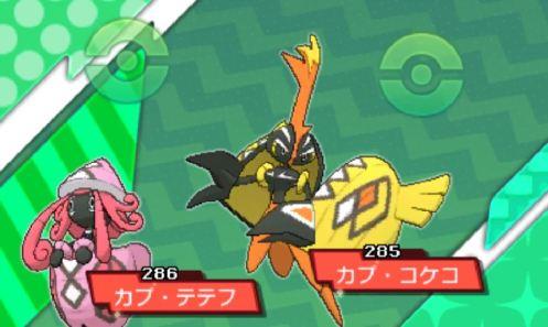 pokemon-sm29-010