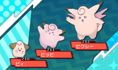 pokemon-sm31-023