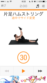 muscle-training18-002