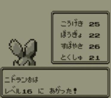 pokemon-green10-012