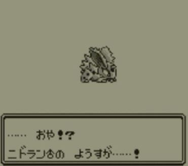 pokemon-green10-013