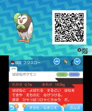 pokemon-sm33-028