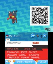pokemon-sm33-030
