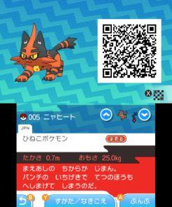 pokemon-sm33-031