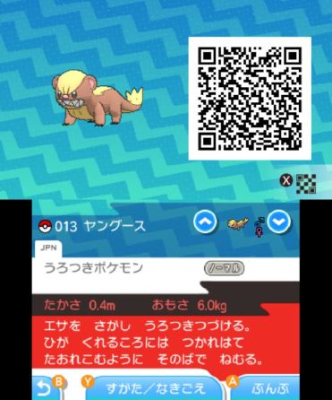 pokemon-sm33-039