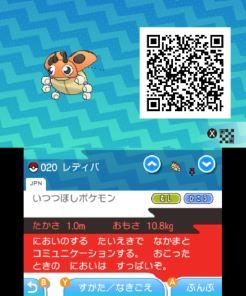 pokemon-sm33-046