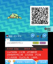 pokemon-sm33-048