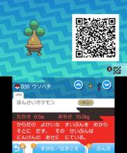 pokemon-sm33-056