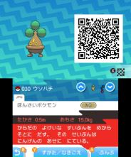 pokemon-sm33-056
