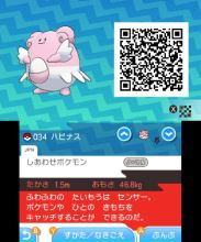 pokemon-sm33-060