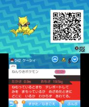 pokemon-sm33-068