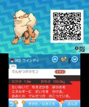 pokemon-sm33-079