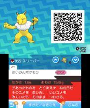 pokemon-sm33-081