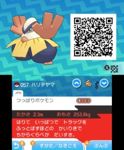 pokemon-sm33-083