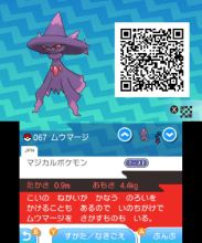 pokemon-sm33-093