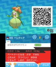 pokemon-sm33-112
