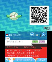 pokemon-sm33-113