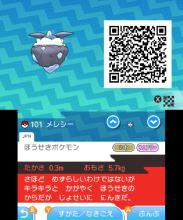 pokemon-sm33-127