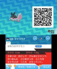 pokemon-sm33-134