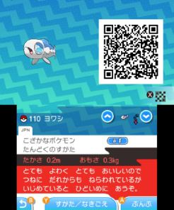 pokemon-sm33-136