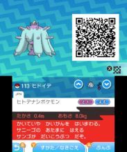 pokemon-sm33-139