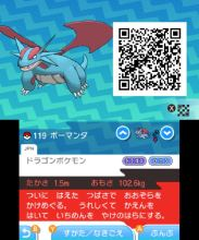 pokemon-sm33-145