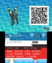 pokemon-sm33-154