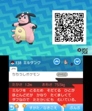pokemon-sm33-164