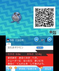 pokemon-sm33-175