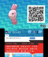 pokemon-sm33-183