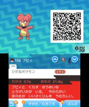 pokemon-sm33-192