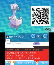 pokemon-sm33-206