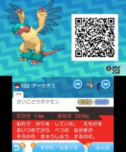 pokemon-sm33-219