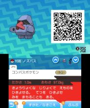 pokemon-sm33-224