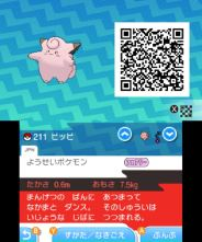 pokemon-sm33-237