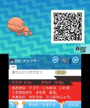 pokemon-sm33-261