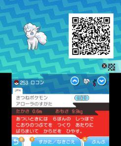 pokemon-sm33-279