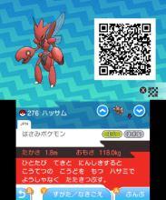 pokemon-sm33-302